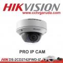 Pro IP Cam DS-2CD2742FWD-I