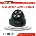 HICOM INDOOR AHD