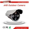 CCTV CHINA OUTDOOR AHD 720P